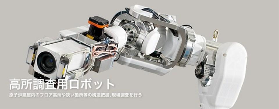 ASIMOの弟が福島第一原子力発電所で働きはじめました