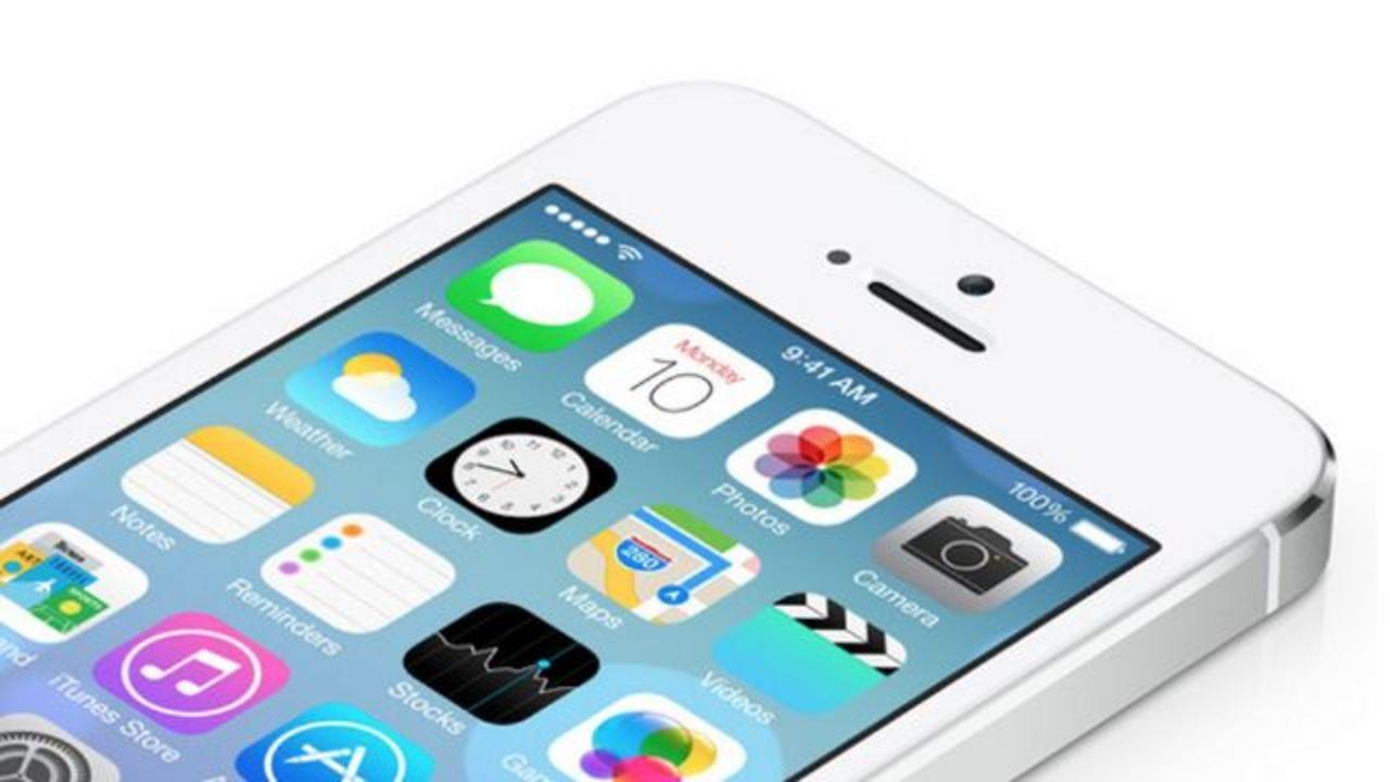 アップル、iOS 7のGM版を3日付近に公開?