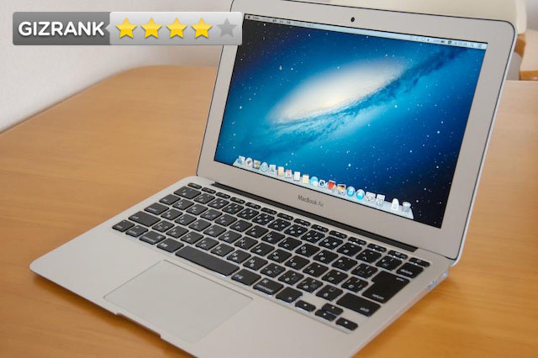 【レビューモード】ロングバッテリーは伊達じゃない! アクティブな人ほど使いごたえがあるMacBook Air 11インチモデル