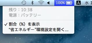130627Macbookair06.jpg