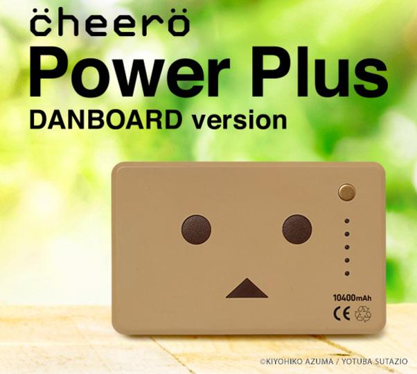 cheeroの大容量モバイルバッテリーがダンボーとコラボで激カワ!