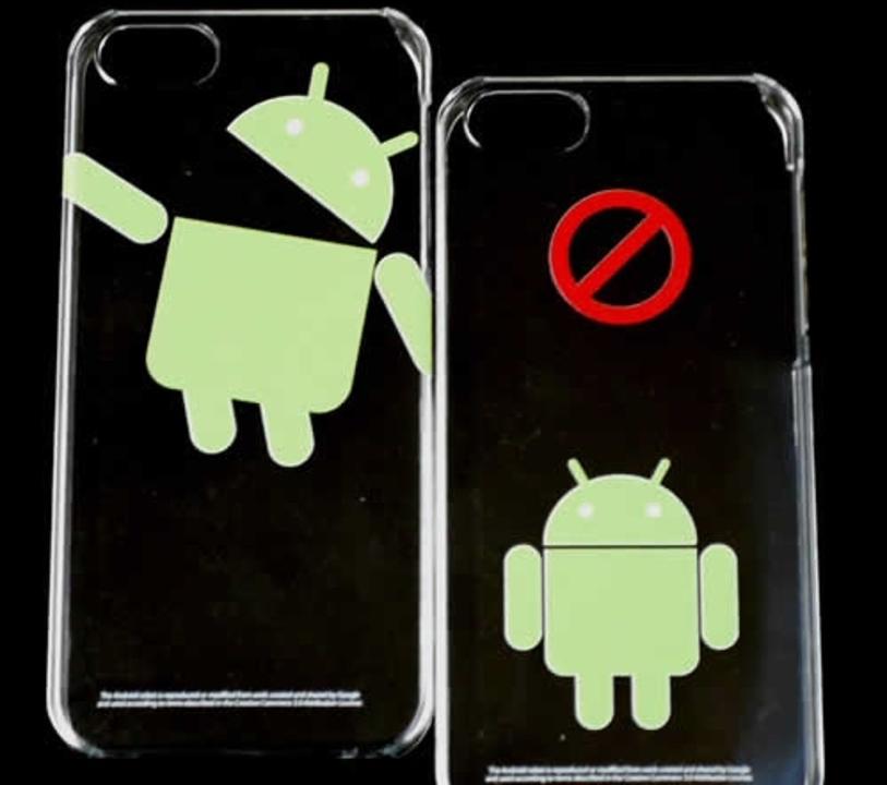 セーフ? アウト? AndroidファンのためのiPhone 5ケース