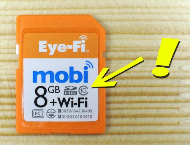 【レビューモード】デジカメで撮影、即Instagramれる「Eye-Fi Mobi」が超お気に入り