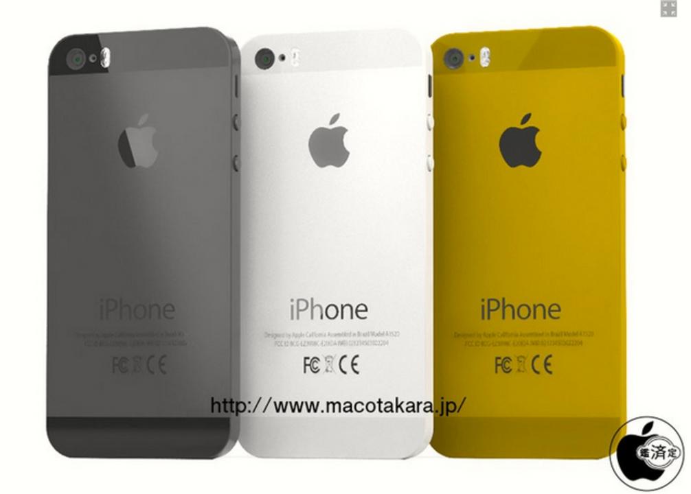 なんとiPhone 5Sの正体はiPhone 6かもしれないという疑惑が発覚!?