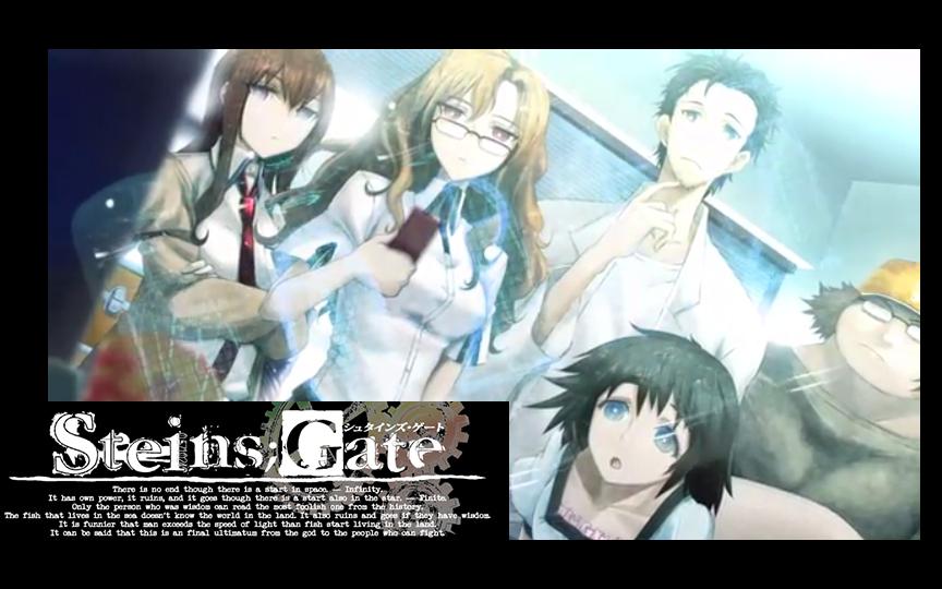 「STEINS;GATE」の序盤がAndroidユーザなら無料で楽しめるぞー。