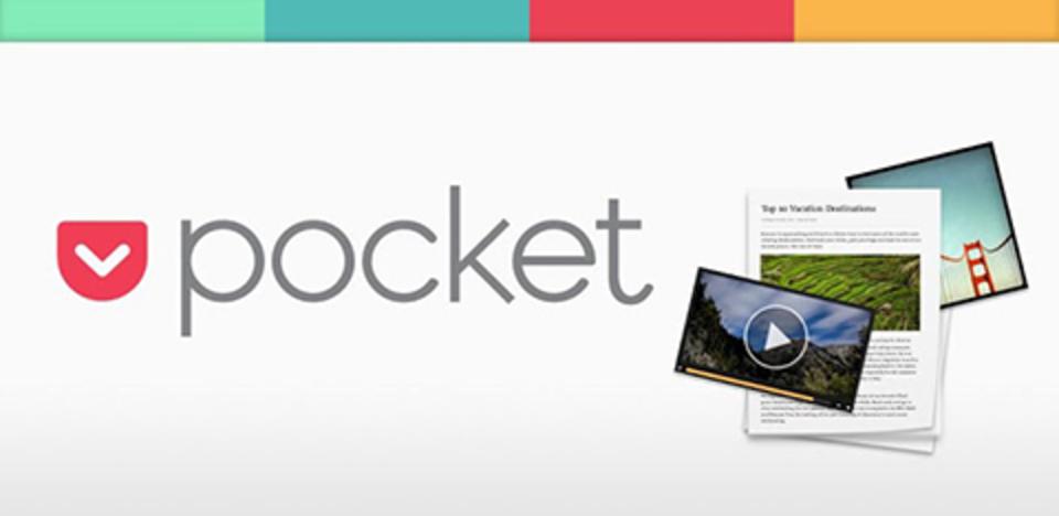 ギズが「Pocket」に対応したよ。さあ、思う存分「あとで読む」しまくってください!