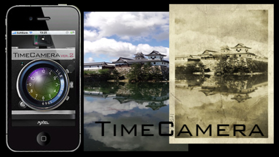 指定した年月の分だけ写真がヴィンテージ風になるiPhoneアプリ「タイムカメラ」
