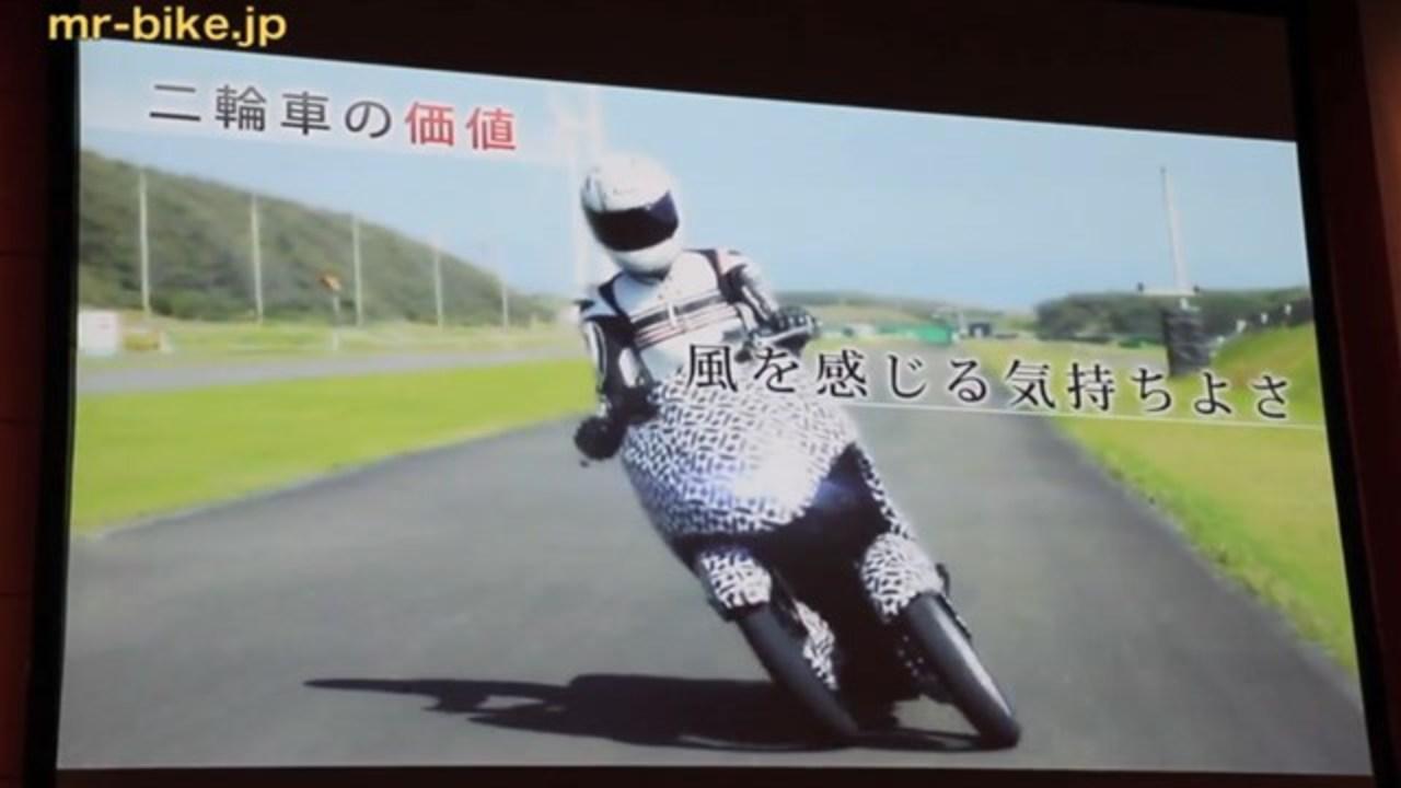 2014年、ヤマハが三輪車をバイク市場に投入するそうです(動画あり)