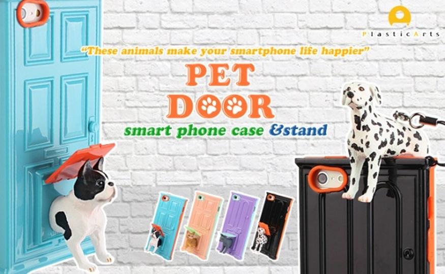 ネコ派もイヌ派もキュンキュンしちゃう! ドアからペットが飛び出しちゃったiPhoneカバーがすっごくかわいい(写真ギャラリーあり)
