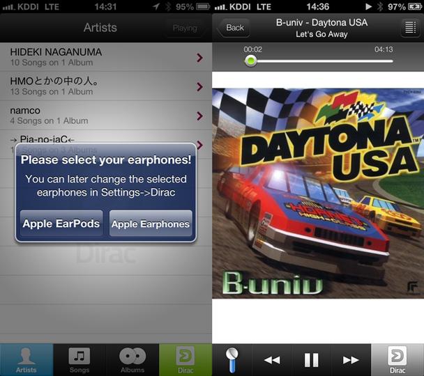 「Dirac HD Player」を使えばiPhone付属イヤフォンだってもっといい声で歌ってくれます
