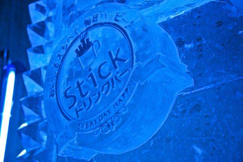 行け、ギズモード探検隊! 息も凍る極寒の地で「世界一クールなWEBサイト」の謎を暴け!(動画あり)