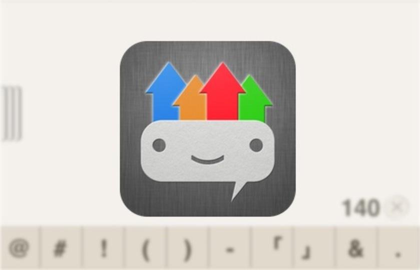iPhoneでも半角カタカナが使えます。SNSやEvernoteへの投稿専用アプリ「ぽすとん」が素晴らしい!