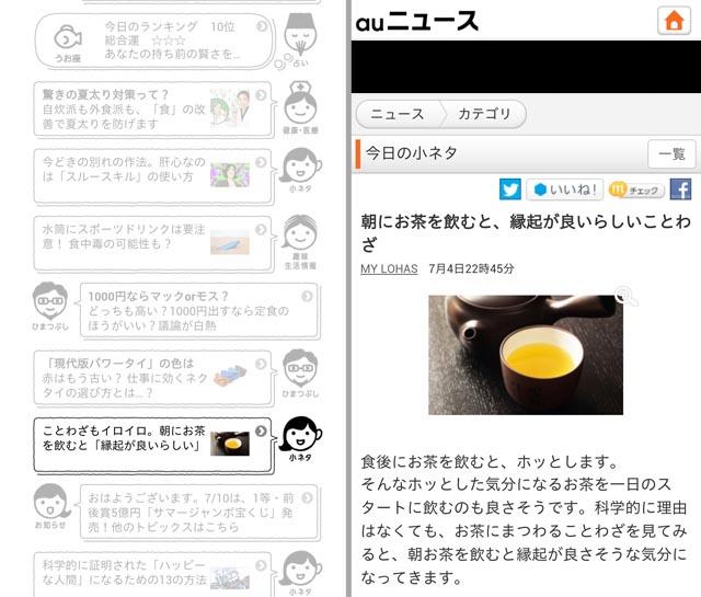 130716au_smartpass_ph2.jpg