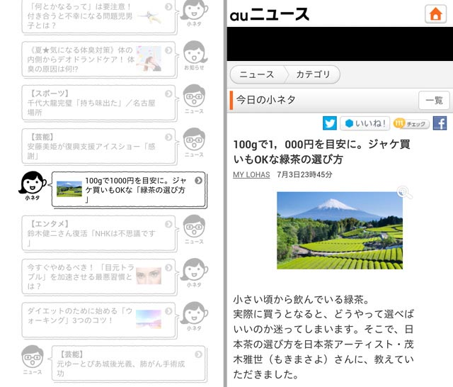 130716au_smartpass_ph3.jpg