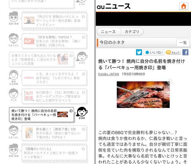 130716au_smartpass_ph5.jpg