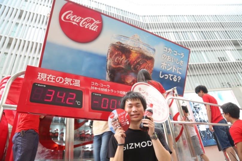 日本でたった1台! コカ・コーラをキンキンに冷やすトラック(ジェット噴射付)が、千年猛暑の列島を縦断!
