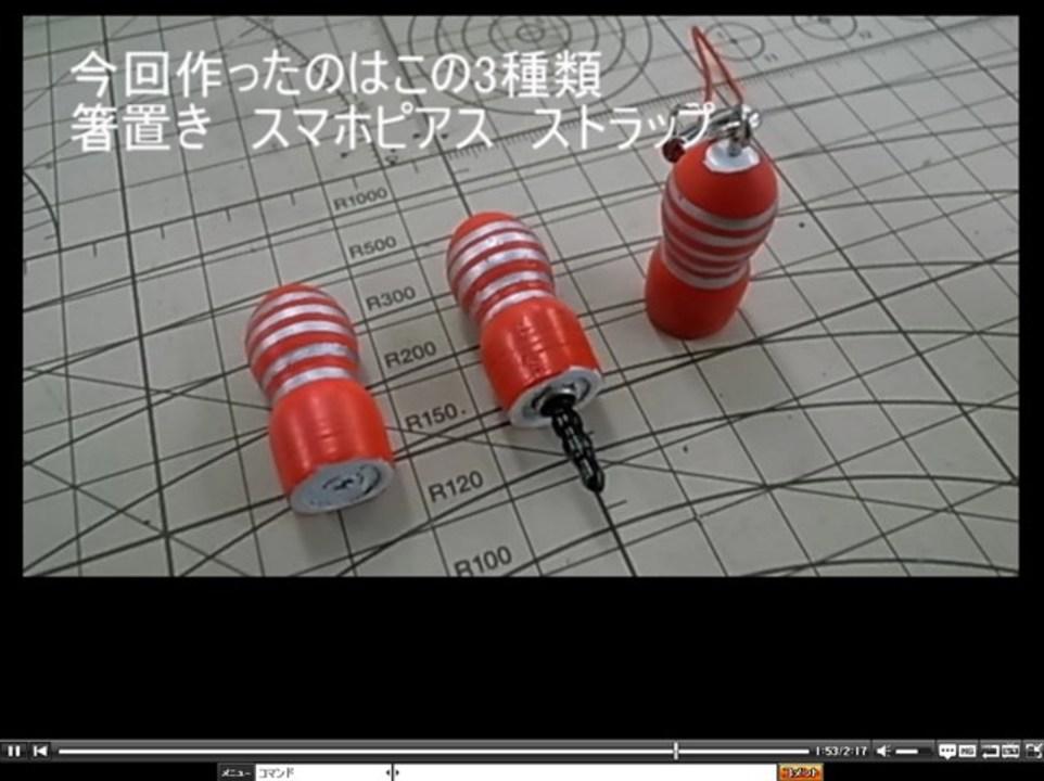 3Dプリンターで作るTENGAマスコット(動画あり)