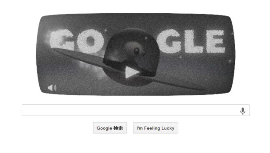 「ロズウェル事件」から66周年。Googleでミニゲームが遊べるよ