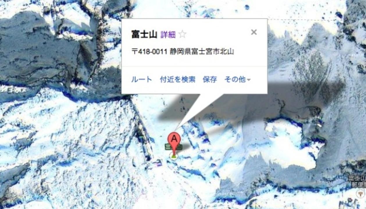 ドコモとソフトバンク。富士山頂でLTEが使えるようになりました(追記あり)