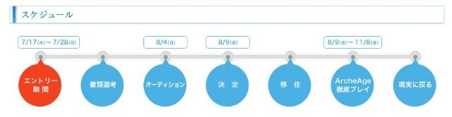 2013-07-18ac04.jpg