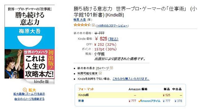 2013-07-19kin05.JPG