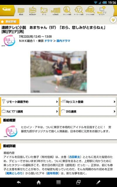 2013-07-24aq_0ak_02.jpg