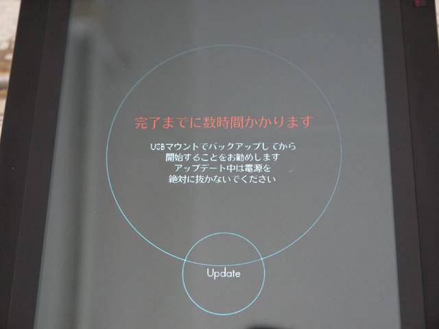 0828enchant02.jpg