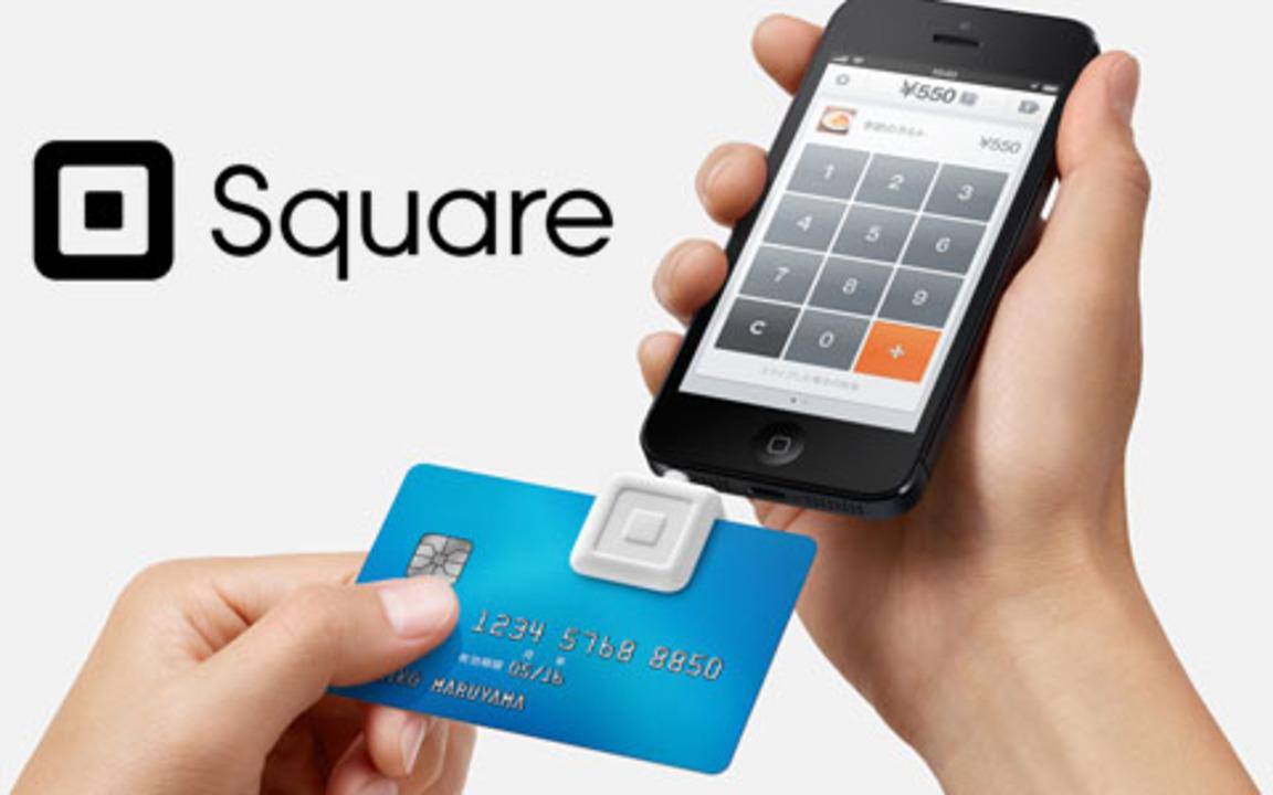 この夏は商人になりたいと思います。 スマホを「どこでもレジ」にする「Square」で