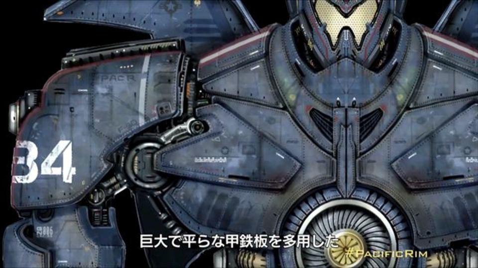 日本へのラブレター! 『パシフィック・リム』に見るデル・トロ式ロボット美学を紐解く!