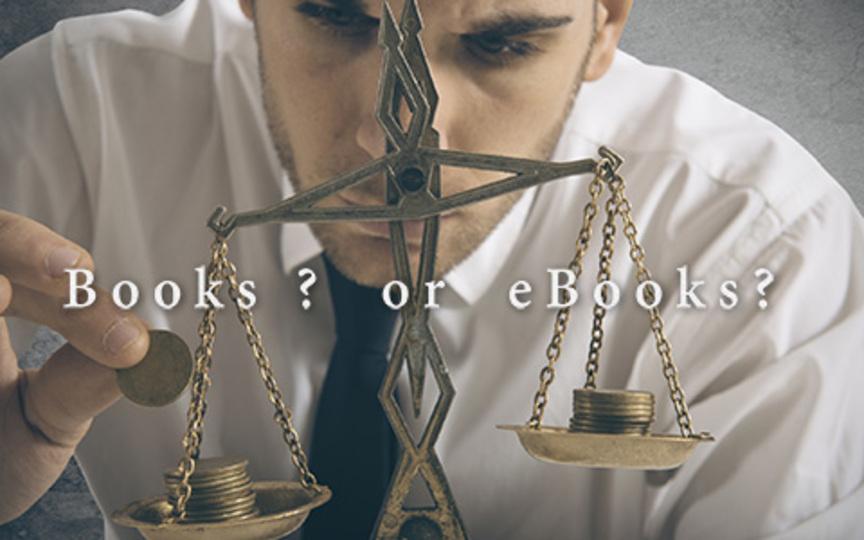 僕らが「まだ高い!」と感じる電子書籍、その価格設定の裏側とは