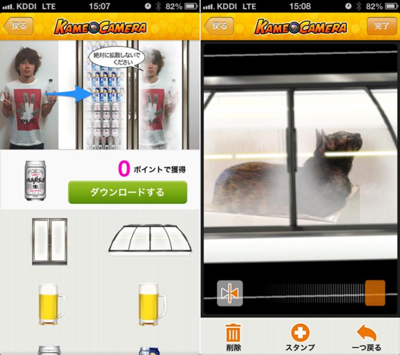 あの冷蔵庫に入ってみた写真がカンタンに作れる「かめカメラ」