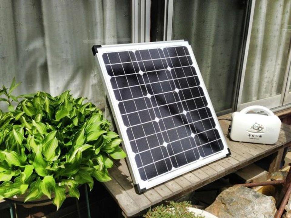 もっと太陽ちょうだい! 家で太陽光発電ができる世界一小さな発電所