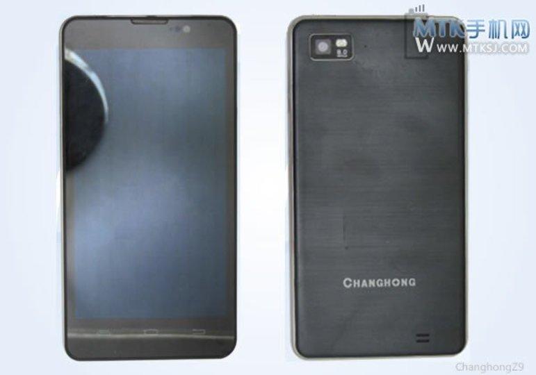 中国製の超ハイスペックスマートフォン(ただしバッテリー容量のみ)