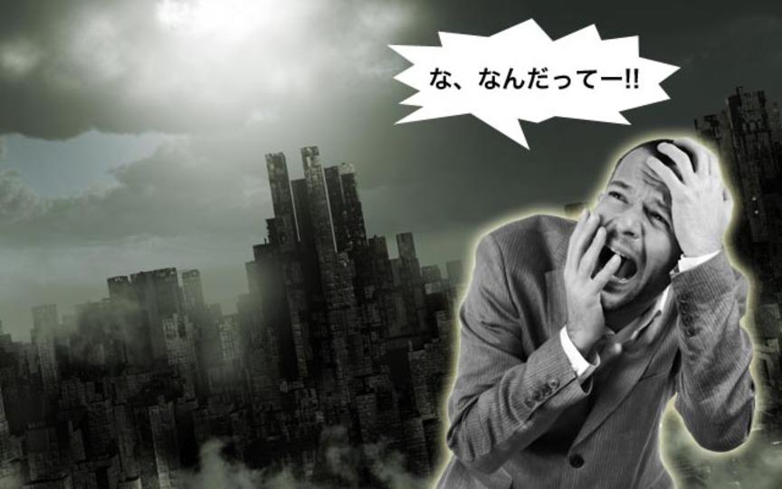 な…なんだってー!! リコー100周年の当日、世界が止まる!?