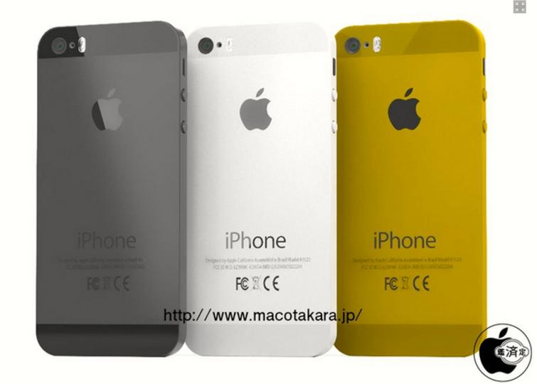 iPhone 5Sに新情報。新「A7」プロセッサ搭載で128GBモデルやゴールド色の追加も!