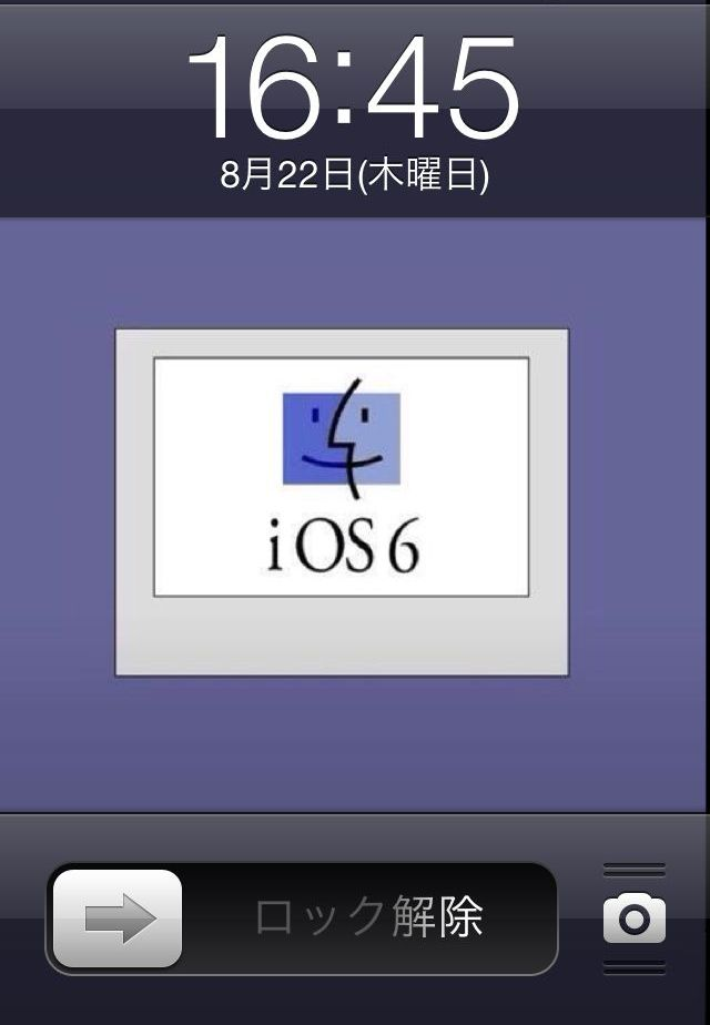 130818iphone4s-6.jpg