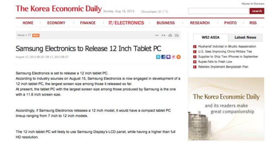 次期Galaxyシリーズについて新情報。12インチ「Galaxy Tab」が10月までにリリースされるかも!