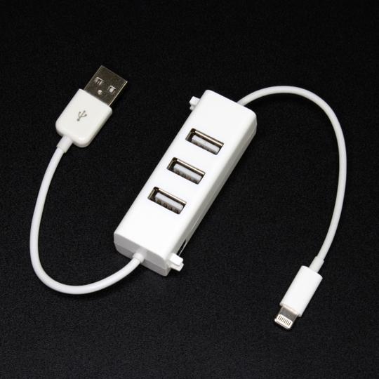 これ便利! USBハブのついたLightningケーブル
