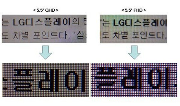 130822LG_display2.jpg