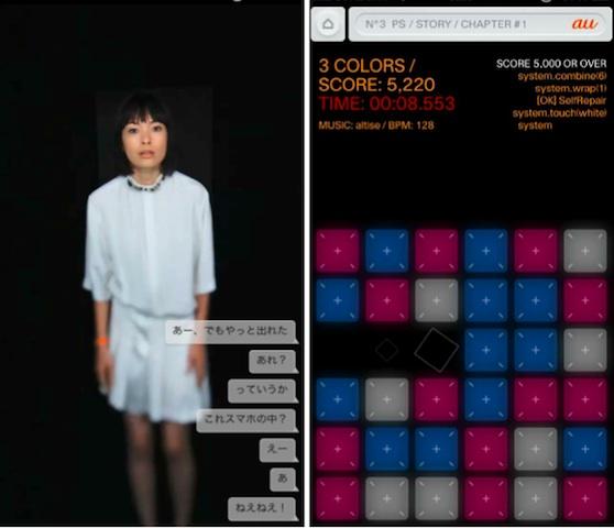 130822_playscreen_04.jpg