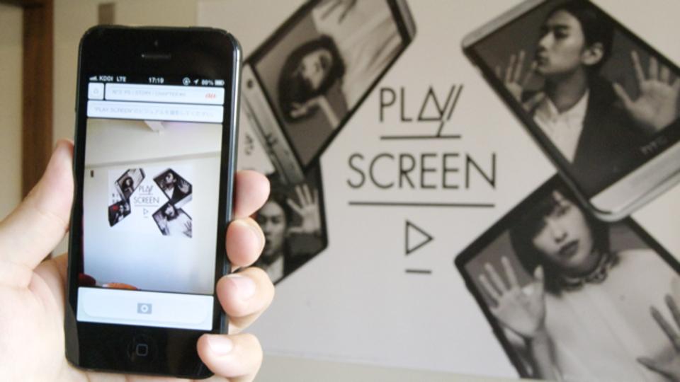 ODOROKIアプリを遊んでから読むと100倍おもしろくなるau「PLAY SCREEN」インタビュー
