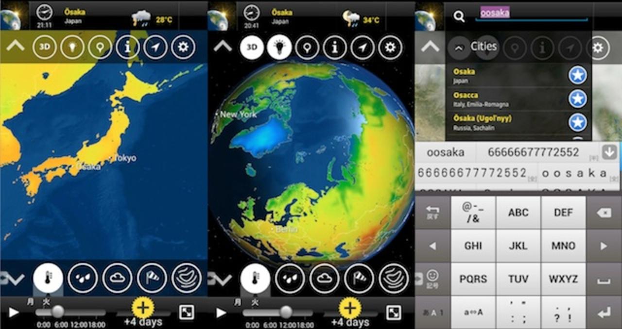 レビュワー泣かせの高機能さ! リッチに天気がチェックできるアプリ「MeteoEarth」