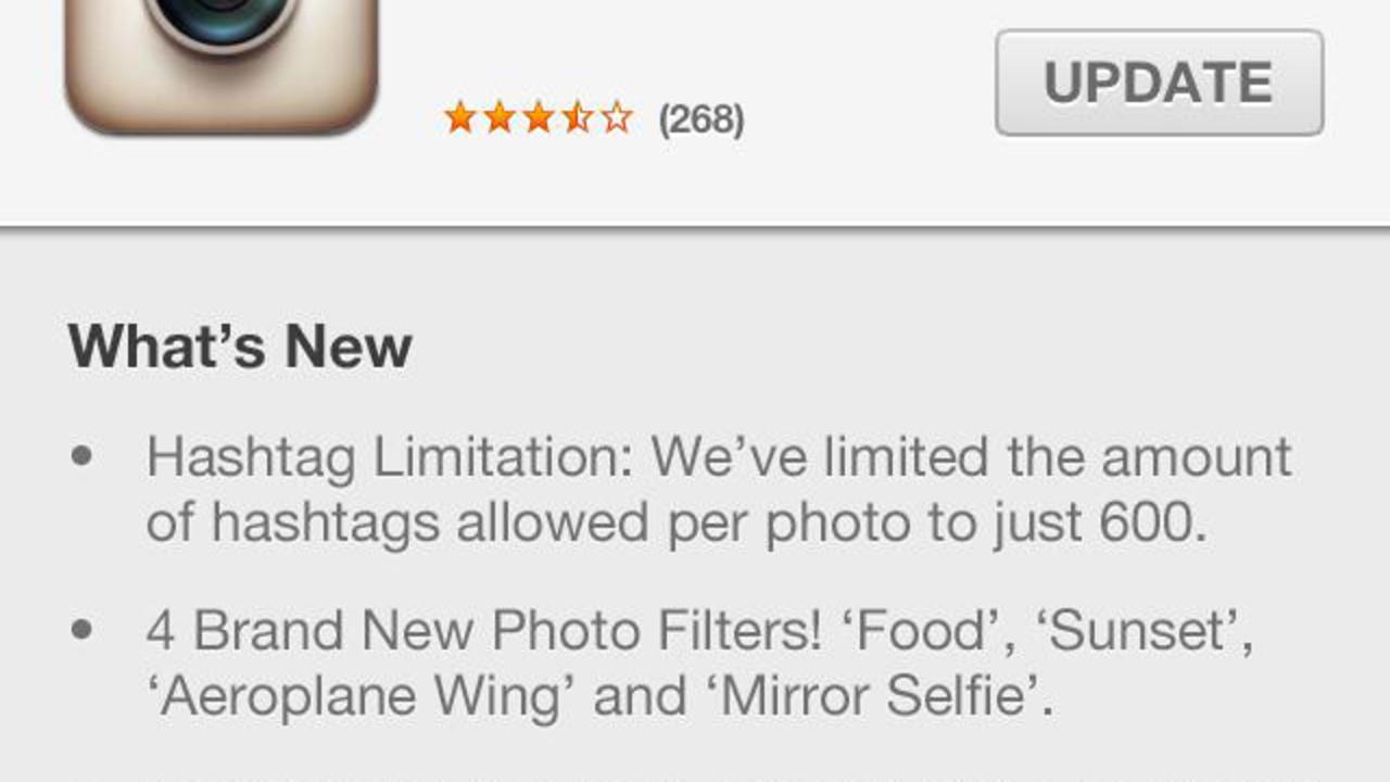 Instagramが妄想アップデートしました