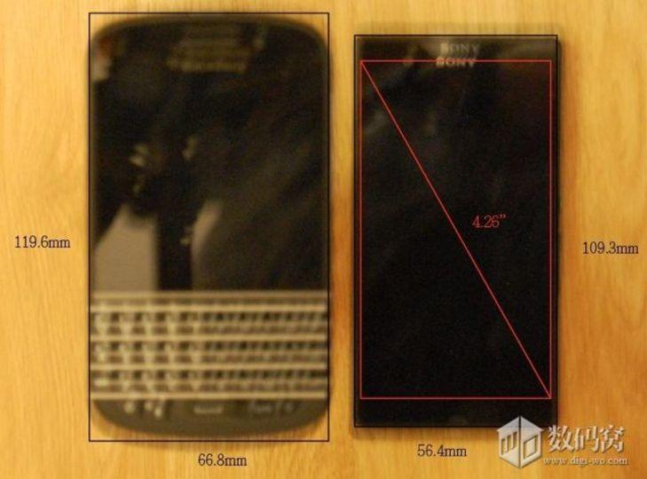 ソニーの未発表スマートフォン「Xperia Honami mini」の実機画像が流出
