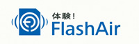 130826toshiba_flashair_logo.jpg