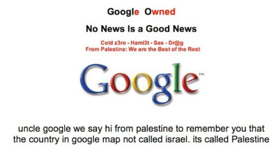 「地図上のイスラエルは、パレスチナ!」グーグル・パレスチナがハックされ、主張文掲載。