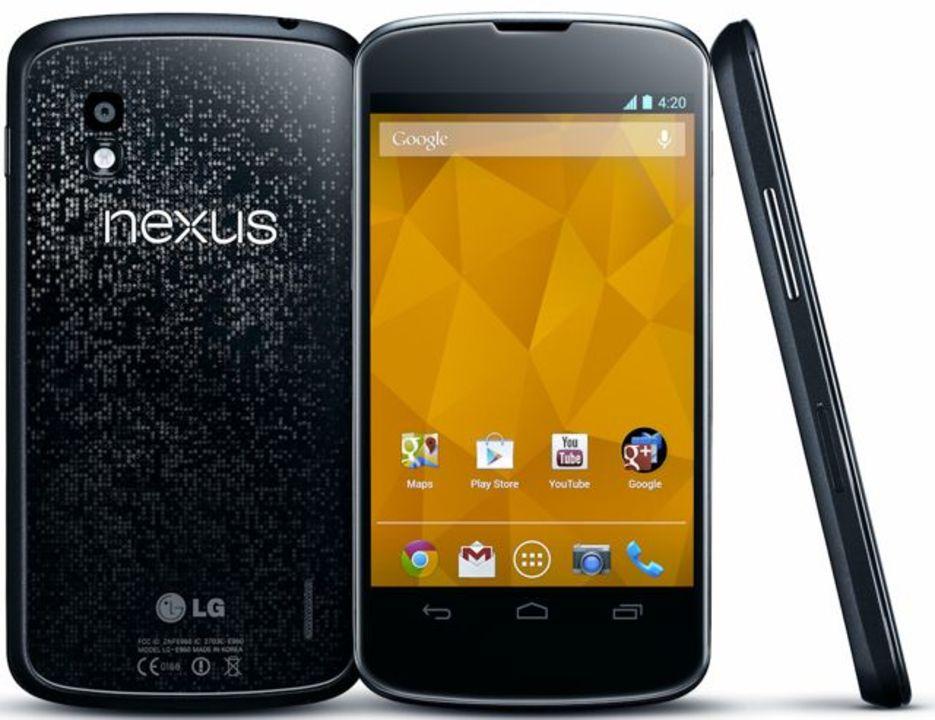 【裏技】Nexus 4を2万円も安く購入する方法