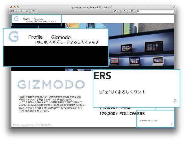 2013-08-31acro07.jpg