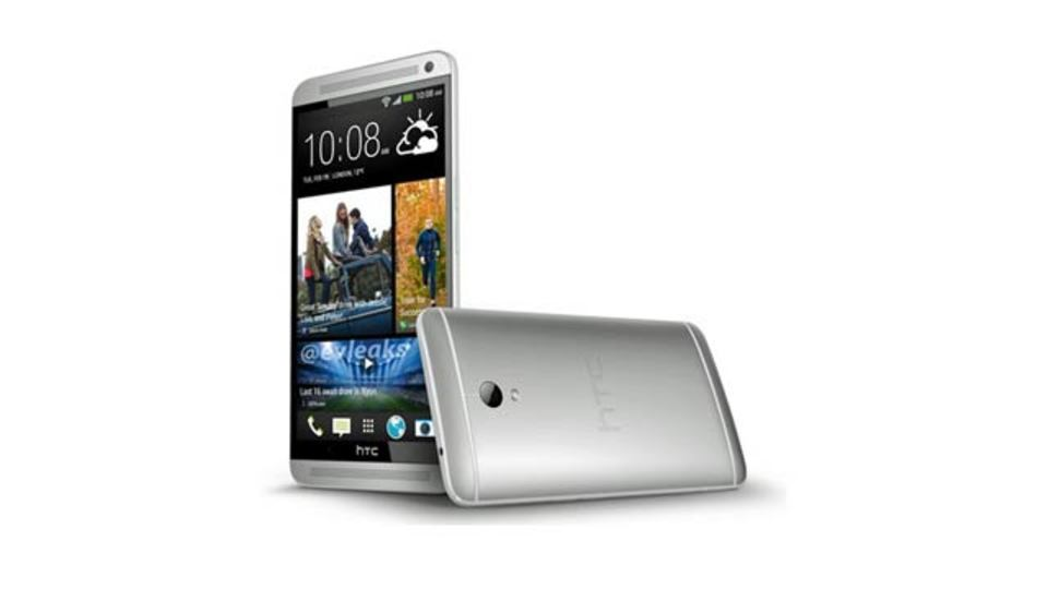 HTC Oneのデカい版「HTC One Max」のプレス用画像がリーク?
