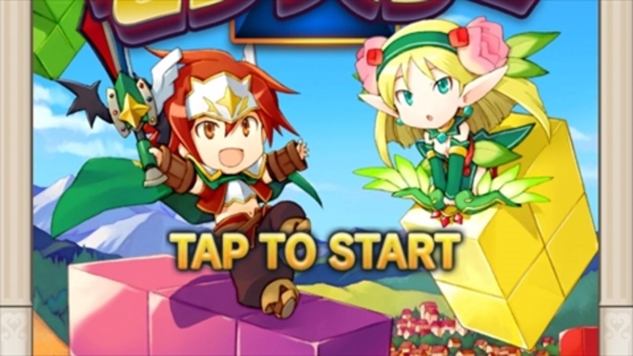この「テトリスモンスター」っていうiPhoneゲーム、テトリスにモンスターとRPGって鬼に金棒過ぎでしょ…